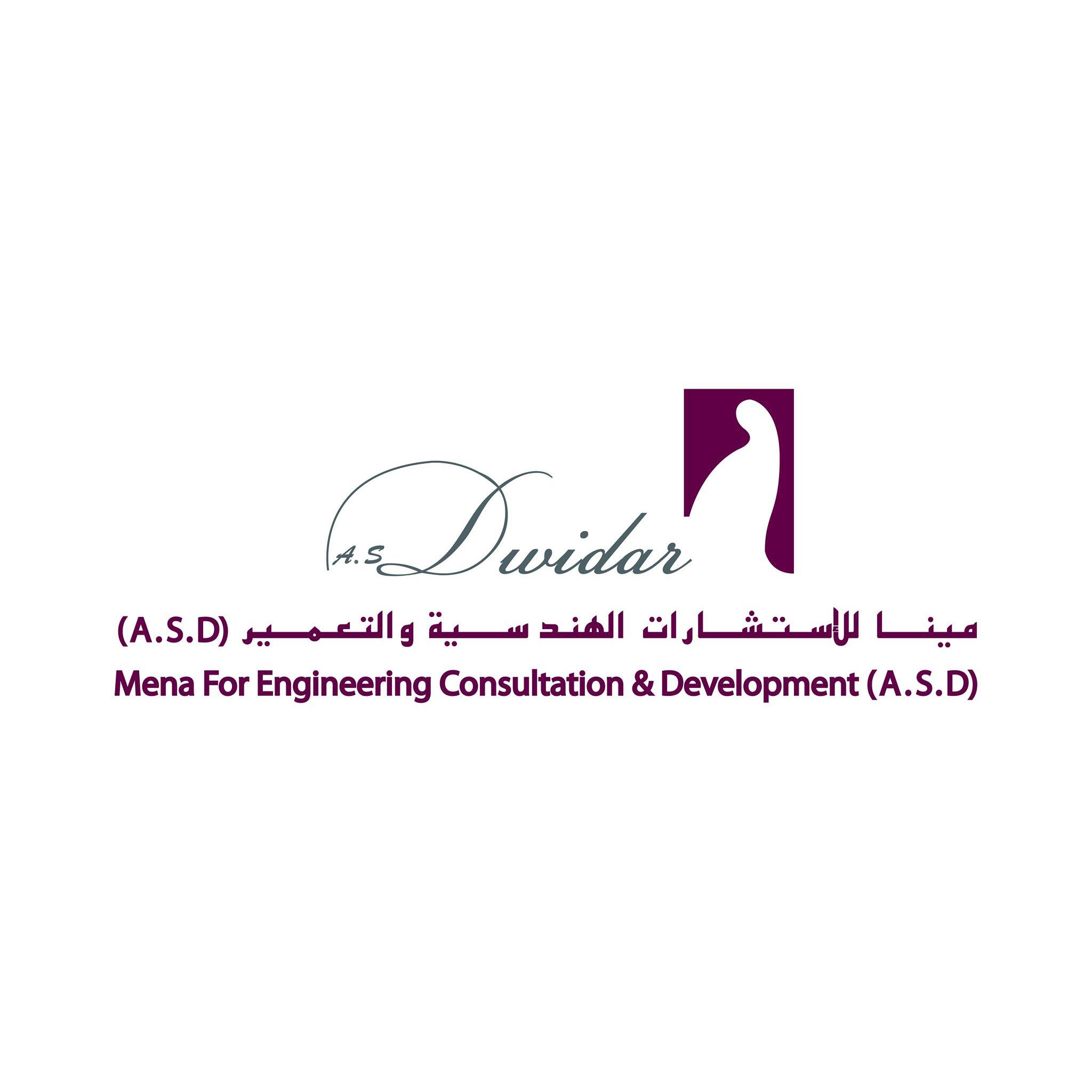 Mena For Engineering Consultation & Development